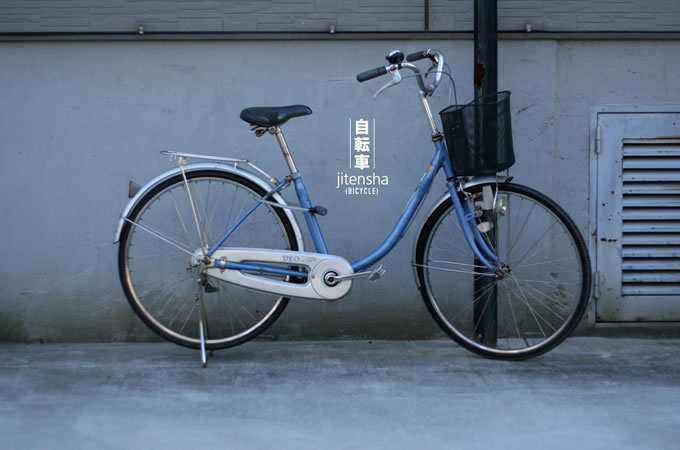 jitensha (bicycle)