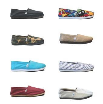 Toms shoes coupons free shipping